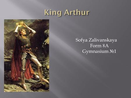 Sofya Zalivanskaya Form 8A Gymnasium №1. King Uther and Merlin Once there was a king in Britain called King Uther. He loved the beautiful princess Igraine,