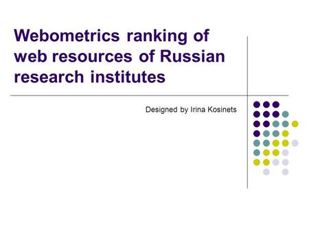 Webometrics ranking of web resources of Russian research institutes Designed by Irina Kosinets.