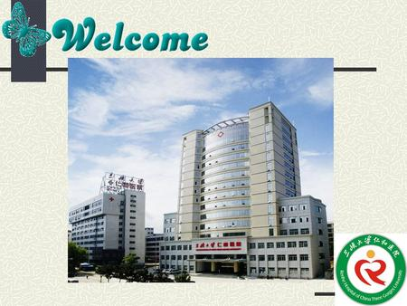 Surgical Department of Renhe Hospital of the Three Gorges University