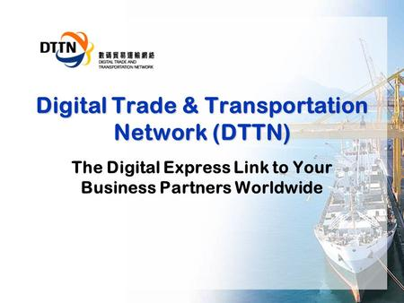 Digital Trade & Transportation Network (DTTN) The Digital Express Link to Your Business Partners Worldwide.