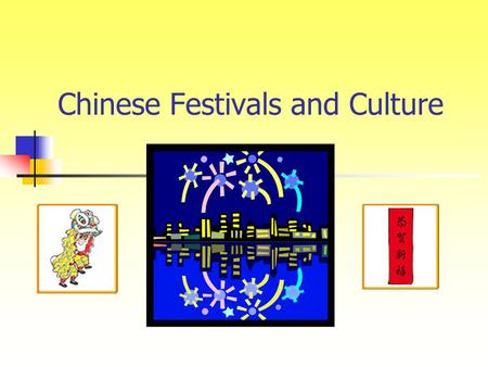 Chinese Festivals and Culture Can you think of any names of different festivals that people celebrate in Hong Kong? Let ' s have a look on the calendar.