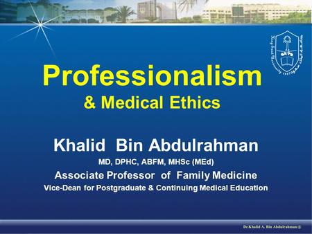 the ethical issues of family medical
