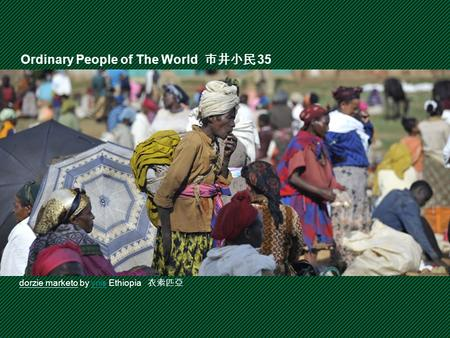 Ordinary People of The World 市井小民 35 dorzie marketo by yriis Ethiopia 衣索匹亞yriis.