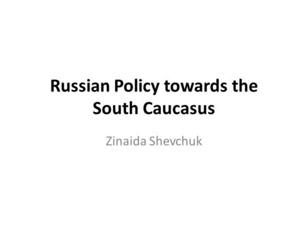 Russian Policy towards the South Caucasus