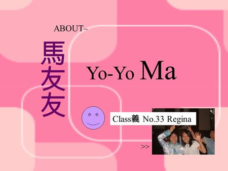 ABOUT ~ Yo-Yo Ma Class 義 No.33 Regina >> A person who plays cello for audiences all around the world…… Yo-Yo Ma link(music) One of the world's most sought-after.