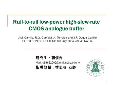 Rail-to-rail low-power high-slew-rate CMOS analogue buffer