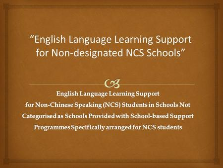 """English Language Learning Support for Non-designated NCS Schools"""
