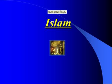 Islam. What Islam means: S- L- M in Arabic means peaceful, to submit, to surrender. ISLAM then means to submit. MUSLIM means one who submits. Islam has.