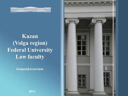 1 2013 Kazan (Volga region) Federal University Law faculty General overview.