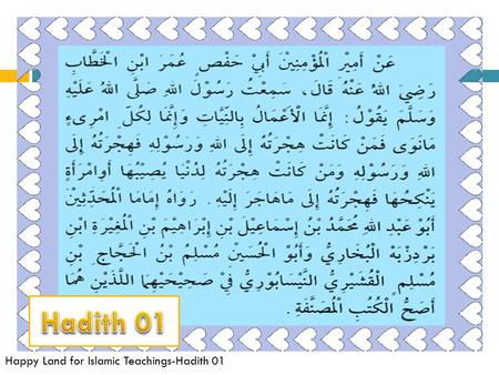 Hadith 01 Happy Land for Islamic Teachings-Hadith 01.
