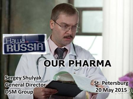 In the last 5 years, the Russian pharmaceutical market has increased on average by 12% in rubles Source: DSM Group, audit of Russian pharmaceutical market.