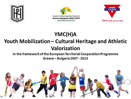 YMC(H)A Youth Mobilization – Cultural Heritage and Athletic Valorization In the framework of the European Territorial Cooperation Programme Greece – Bulgaria.