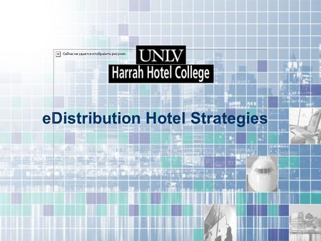 EDistribution Hotel Strategies.  Improve Occupancy  Improve ADR  Lower Distribution Costs GDS Internet Help hotels and other travel suppliers improve.