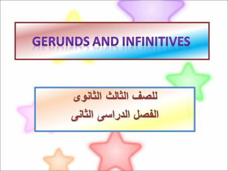 "للصف الثالث الثانوى الفصل الدراسى الثانى. 1-A gerund: 1-A gerund: is a noun made from a verb by adding - ing."" The gerund form of the verb read is."