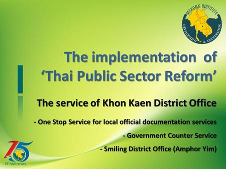 The implementation of 'Thai Public Sector Reform' The service of Khon Kaen District Office - One Stop Service for local official documentation services.