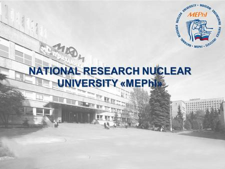 NATIONAL RESEARCH NUCLEAR UNIVERSITY «MEPhI». System for the collection and transmission of data on water consumption assumes: Data collection Data transfer.