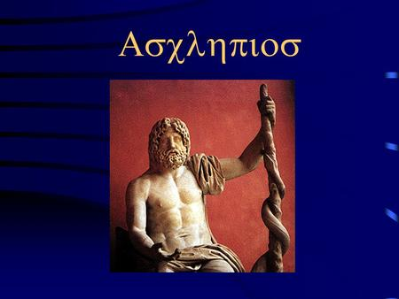 . He became the mythical God of healing During the 4th century the cult of Asklepios spread throughout the Greek world. Epidauros was claimed.