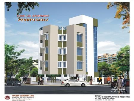 FLOORSFLATSTOTAL AREA FIRST1011085.033 SECOND2011085.033 THIRD3011085.033 1 ST, 2 ND & 3 RD FLOOR PLAN FLOOR PLAN OF 2 BHK LUX. APARTMENT ON PLOT NO.