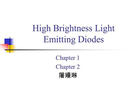 High Brightness Light Emitting Diodes Chapter 1 Chapter 2 屠嫚琳.
