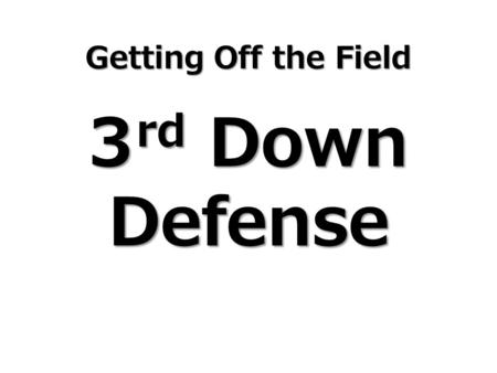 Getting Off the Field 3 rd Down Defense. 1-down football 1-down football Master the Down & Distance Master the Down & Distance Understand your opponent.