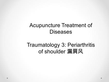 Acupuncture Treatment of Diseases Traumatology 3: Periarthritis of shoulder 漏肩风.