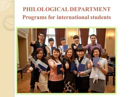 PHILOLOGICAL DEPARTMENT Programs for international students.
