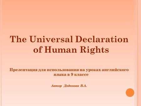 The Universal Declaration of Human Rights was adopted in 1948 by the UN's General Assembly.