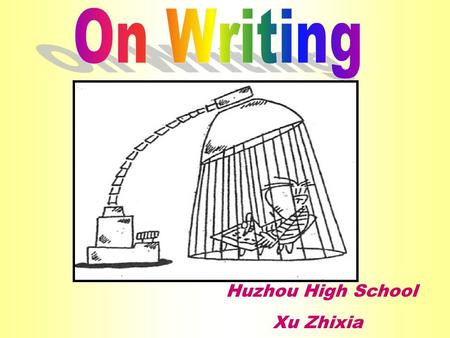 Huzhou High School Xu Zhixia. Wish How I wish to have a rest!