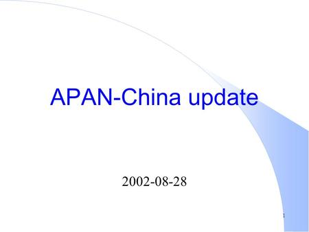1 APAN-China update 2002-08-28. 2 Contents l Research and Education Networks in China l CERNET Background and Update l Peer connectivity with other R+E.