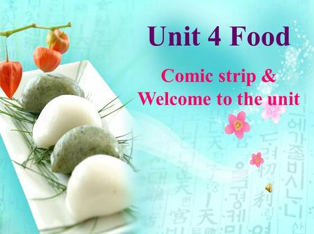 Unit 4 Food Comic strip & Welcome to the unit 1. Mid-autumn Festival chicken 2. Chinese New Year cakes 3. Thanksgiving Day pumpkin pies 4. Halloween.