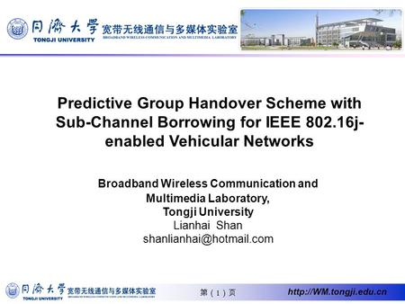 1  Predictive Group Handover Scheme with Sub-Channel Borrowing for IEEE 802.16j- enabled Vehicular Networks Broadband Wireless Communication.
