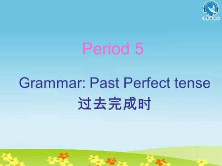 Period 5 Grammar: Past Perfect tense You had already cleaned the blackboard before I entered the classroom. What happened first? A: You cleaned the blackboard.