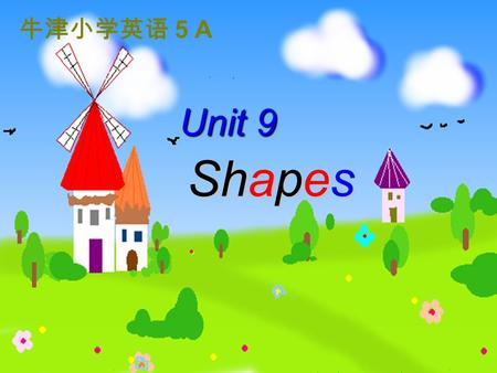 Unit 9 5 A Shapes Art Shape tapes a squarea rectanglea circle What shape is the ball ? Its a circle.