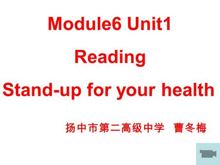 Module6 Unit1 Reading Stand-up for your health. What makes people laugh? funny movies humorous stories jokes comedies …