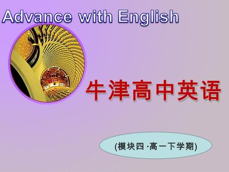 ( · ). Grammar and Usage Unit 1 direct speech & reported speech.