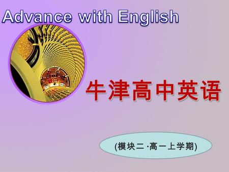 ( · ). Grammar and usage Unit 3 Past perfect tense.