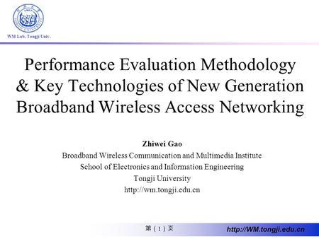 1  WM Lab, Tongji Univ. Performance Evaluation Methodology & Key Technologies of New Generation Broadband Wireless Access Networking.