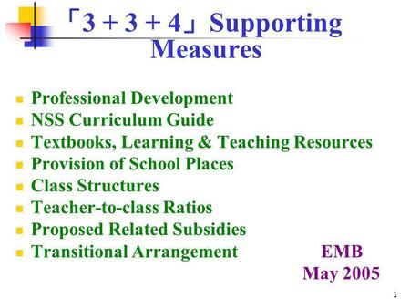 1 3 + 3 + 4 Supporting Measures Professional Development NSS Curriculum Guide Textbooks, Learning & Teaching Resources Provision of School Places Class.