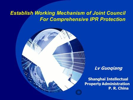 Company LOGO Establish Working Mechanism of Joint Council For Comprehensive IPR Protection Lv Guoqiang Shanghai Intellectual Property Administration P.