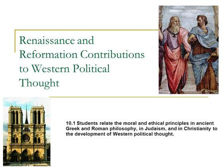 contributions of the greeks and romans to western civilization