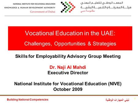 Building National Competencies نبني المهارات الوطنية Vocational Education in the UAE: Challenges, Opportunities & Strategies Skills for Employability Advisory.
