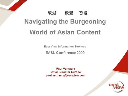 Note for edits and draft. text above this line is off screen Navigating the Burgeoning World of Asian Content East View Information Services EASL Conference.