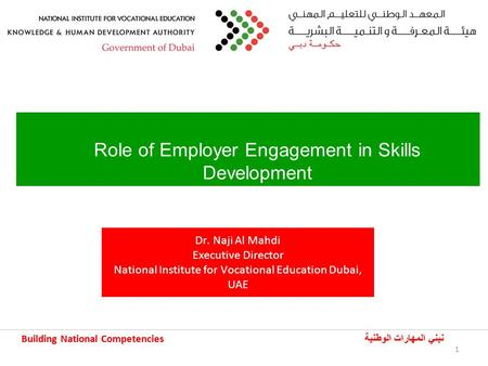 Building National Competencies نبني المهارات الوطنية Building National Competencies نبني المهارات الوطنية 1 Role of Employer Engagement in Skills Development.