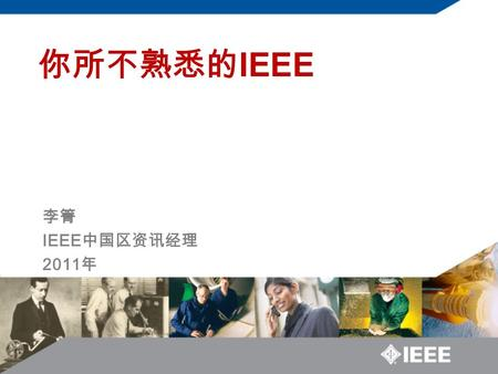 IEEE IEEE 2011. Standards Members Journals Conferences.