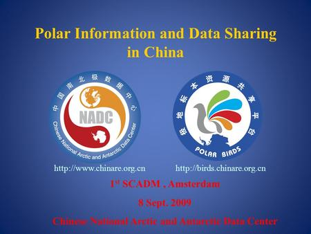 Polar Information and Data Sharing in China 1 st SCADM, Amsterdam 8 Sept. 2009 Chinese National Arctic and Antarctic Data Center