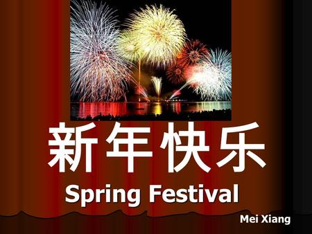 Spring Festival Mei Xiang. Chinese New Year or Spring Festival is the most important of the traditional Chinese holidays. It is sometimes called the Lunar.