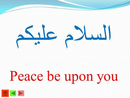 السلام عليكم Peace be upon you. Imagine, you do have 365 sunny days a year! You do enter a different world with many great possibilities where: The past.