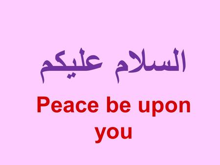 السلام عليكم Peace be upon you. By Mohamed Hassan TCLP teacher of Arabic Bell High School.