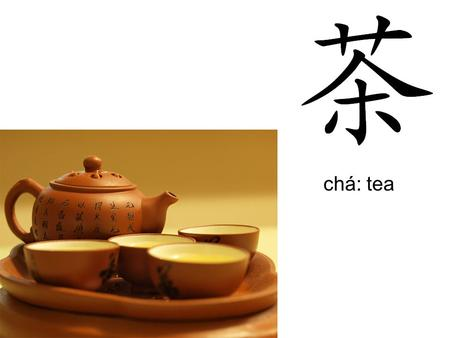 Chá: tea. shén nóng shì Shennong (Divine Farmer) Yan Emperor the father of Chinese agriculture and medicine Legend has it that Shennong Shi, tasted all.