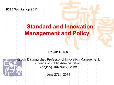 Standard and Innovation: Management and Policy Dr. Jin CHEN Qiushi Distinguished Professor of Innovation Management, College of Public Administration,